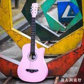 38寸民謠吉他 淺粉色可愛女生初學木吉他練習琴 學生入門新手送女友 DR18223【男人與流行】