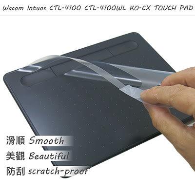 【Ezstick】Wacom Intuos 小型 CTL-4100 KO-CX TOUCH PAD 觸控板 保護貼