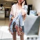 新款韓版絲巾女秋冬季百搭絲綢雪紡圍巾披肩長款兩用沙灘巾