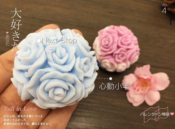 心動小羊^^DIY手工皂工具矽膠模具肥皂香皂模型矽膠皂模藝術皂模具玫瑰花球(全立體單孔)