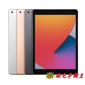 ※南屯手機王※ Apple iPad 8th 10.2 32GB LTE 2020 A2429【宅配免運費】