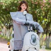 電動車連體防曬擋風被電瓶車摩托車擋風罩防水夏季防風遮陽罩夏天 极客玩家