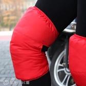 護膝 冬季全羽絨護膝保暖男女士騎車防風護膝短款摩托車擋風護腿 【創時代3c館】