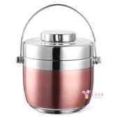 保溫桶 手提不銹鋼保溫提鍋飯盒雙層便當盒 創意日式分格學生2層保溫桶湯 3色