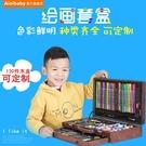 水彩筆彩色筆筆工具套裝美術蠟筆木盒繪畫套盒48色水彩筆可水洗水彩繪畫筆禮盒 小山好物