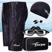 泳具 游泳全套裝備泳具泳褲泳鏡泳帽男套裝泳裝男套裝潮游泳一套裝 傾城小鋪