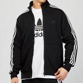 Adidas ID 男款 黑色 立領 棉質 運動 長袖 外套 EH3807