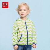 JJLKIDS 男童 波浪條紋撞色運動外套(綠色)