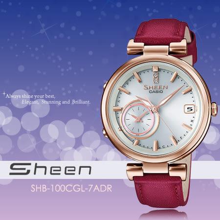 Sheen 智慧藍牙女錶 SHB-100CGL-7A 太陽能 兩地時間 CASIO SHB-100CGL-7ADR