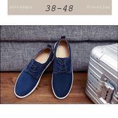 大尺碼男鞋小尺碼男鞋圓頭磨砂絨布真皮車線休閒鞋藍色(38-48)