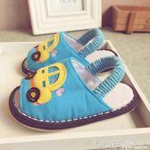 春夏男童中小童手工千層底寶寶室內地板居家兒童防滑拖鞋 深藏blue