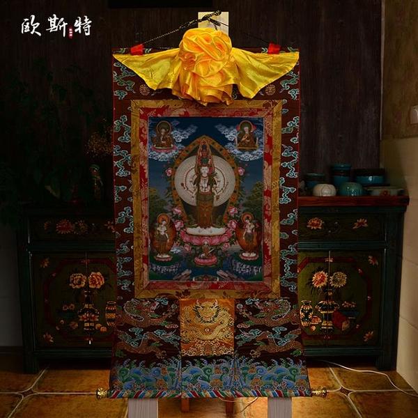 尼泊爾佛教用品棉布裝裱天然礦物顏料畫心千手觀音佛