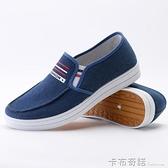 休閒鞋【牛筋底】老北京布鞋男帆布鞋加絨棉鞋牛仔布防滑休閒學生板鞋