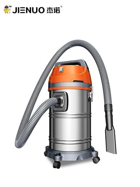 杰諾1600W家用車用強吸力大功率賓館洗車場工業洗車店 吸塵器220V   麻吉鋪