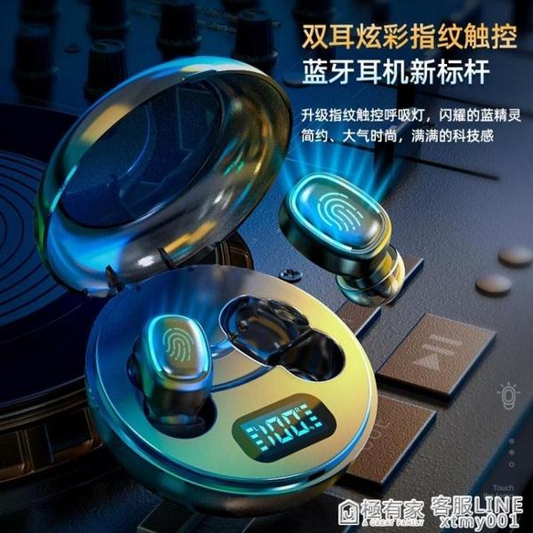 無線藍芽耳機雙耳入耳式新概念超長待機微小型迷你隱形適用iphone小米vivo華為 極有家