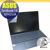 【Ezstick】ASUS UX425 UX425JA 靜電式筆電LCD液晶螢幕貼 (可選鏡面或霧面)