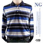 【大盤大】(C65268) 男 NG無法退換 M號 長袖排汗衣 口袋 條紋 涼感衣 吸濕排汗衫 運動 工作服