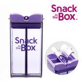 兒童零食攜帶盒 / 分裝盒 / 點心罐 -355ml -夢幻紫 - Snack in the box 加拿大