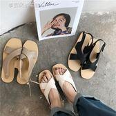 韓國交叉涼鞋新款學生時尚百搭漏腳趾平底鞋子女〖滿千折百〗