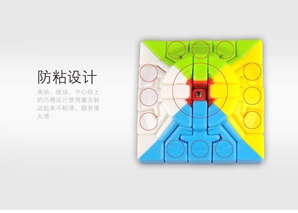 奇藝5階魔方←魔術方塊 益智 旋轉魔方 遊戲 魔尺 魔方 百變 比賽專用