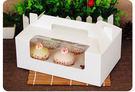 6入 開窗 純白無印手提盒 馬芬瑪芬盒 杯子蛋糕 蛋糕盒 慕斯 奶酪 月餅盒 包裝盒 禮盒 蛋塔盒C050
