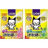 PetLand寵物樂園《日本LION》多酚除臭礦砂貓砂5L / 除臭強 / 凝結好 / 用量省(3款香味)【到貨】