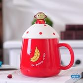 馬克杯可愛動物陶瓷杯帶蓋勺創意卡通學生馬克杯子咖啡杯辦公室喝水杯
