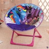 戶外休閒椅 月亮椅 兒童折疊沙灘椅子躺椅小號月亮椅坐椅懶人椅卡通椅靠背椅兒童座椅T