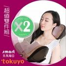 ⦿超值雙件組推薦⦿ tokuyo 3D揉捏溫感摩速枕 TH-507(2入)