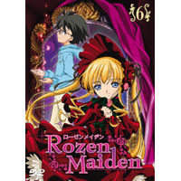 動漫 - 薔薇少女 Rozen Maiden DVD VOL-6
