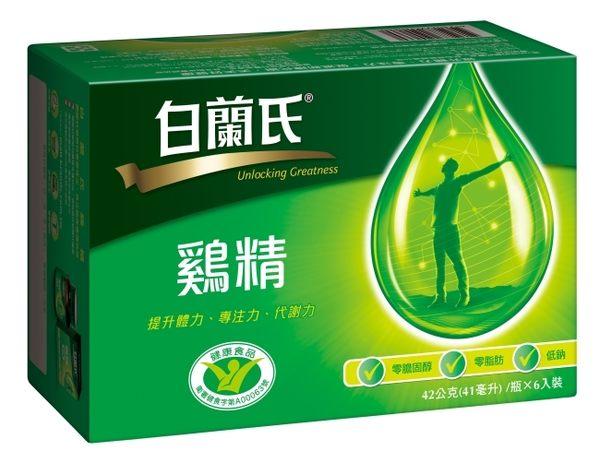 白蘭氏 傳統雞精 6入(70g /入)