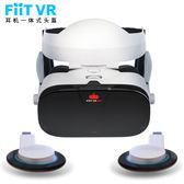 vr眼鏡小米arVR壹體機蘋果手機遊戲頭盔頭戴式智慧立體影院3d魔鏡 igo 小宅女大購物