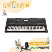 Yamaha PSR-E463 標準61鍵手提電子琴 (數量極少,下單前請先詢問)