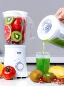 便攜榨汁機家用渣汁分離多功能打炸果汁全自動料理攪拌機杯便攜式220V新年禮物