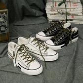 白色帆布鞋男韓版學生低幫板鞋復古拉鏈青少年ins潮流百搭鞋子潮 『居享優品』