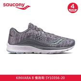 saucony 女 KINVARA 8 慢跑鞋SY10356-20【灰】 / 城市綠洲 (跑鞋、運動休閒鞋、EVERUN)