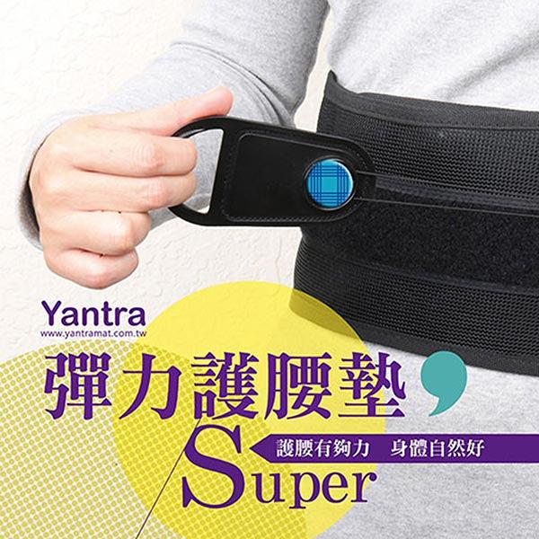 Yantra Belt彈力護腰帶拉環式-XL【屈臣氏】