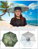 旅游攝影遮陽傘帽釣魚傘手拉繩中號頭戴戶外防紫外線 igo