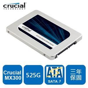 【綠蔭-免運】Micron Crucial MX300 525GB SSD