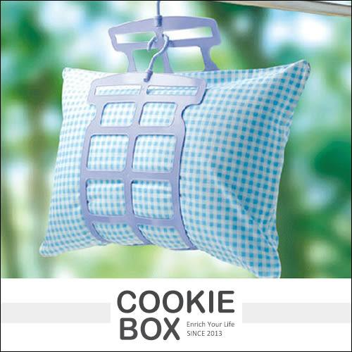 創意 居家 曬枕架 多功能 曬架 晾曬 枕頭 棉被 絨毛 娃娃 玩具 (顏色隨機) *餅乾盒子*