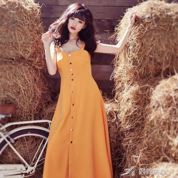 現貨出清 洋裝 一字肩洋裝夏小清新黃色復古學院方領吊帶無袖單排扣度假長裙女