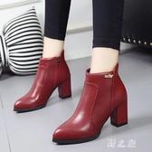高跟短靴女靴子英倫風時尚中幫靴短筒尖頭高跟粗跟側拉鏈馬丁靴 KV2941 【野之旅】