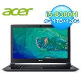 【Acer 宏碁】ASPIRE 7 A715-72G-57KG 15.6吋 獨顯雙碟戰鬥機 【買再送電影兌換序號1位】