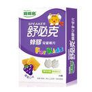 專品藥局 維維樂 舒必克 蜂膠兒童喉片 葡萄 30顆/盒【2004260】