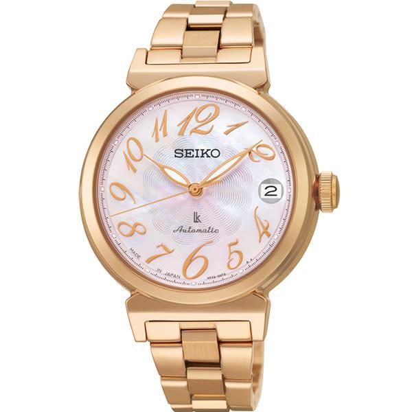 【僾瑪精品】SEIKO LUKIA 高貴玫瑰金珍珠貝時尚女用機械腕錶 林依晨代言款 /33mm/4R35-00J0P(SRP870J1)