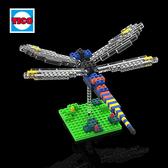 【Tico 微型積木】T-9528 蜻蜓