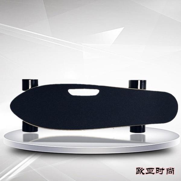 小魚板單驅電動四輪滑板車無線遙控智慧代步車通用款 【快速】