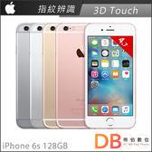 Apple iPhone 6s 4.7吋 128GB 手機-送螢幕保護貼+空壓殼(六期零利率)
