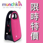 【超低優惠】Munchkin 保溫保冷袋現正特價$490!!