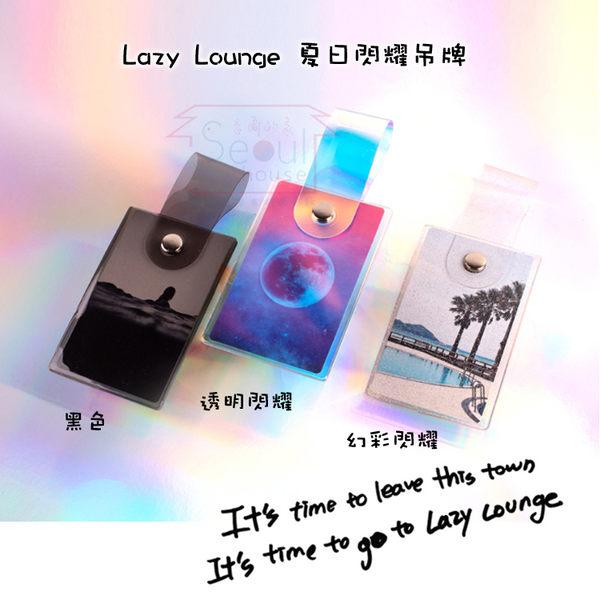 韓國 LUCALAB Lazy Lounge 夏日閃耀吊牌 首爾的家